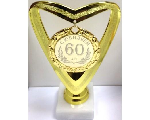 60 лет подарок